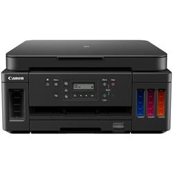 Canon PIXMA G6040 - PSC / A4 / WiFi / LAN / CISS / DUPLEX / 4800x1200 / USB